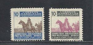 Morocco Spanish #RA14-5 comp mnh cv $17.50