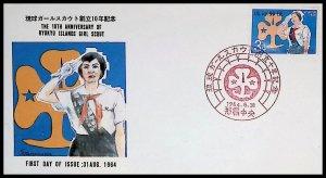 Ryukyu Islands Sc#121 Girl Scouts (1964) FDC