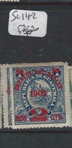 GUATEMALA   (PP1506B)  SC 111-2      MOG