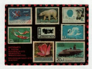 Post card, Soviet Union (КТ-1)