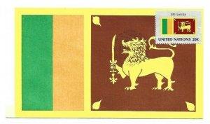 United Nations #351 Flag Series 1981, Sri Lanka, Andrews, FDC