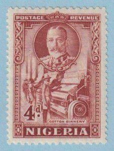 NIGERIA 43  MINT HINGED OG * NO FAULTS EXTRA FINE !