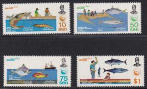 Brunei # 300-303, Fishing Industry, NH, 1/2 Cat.
