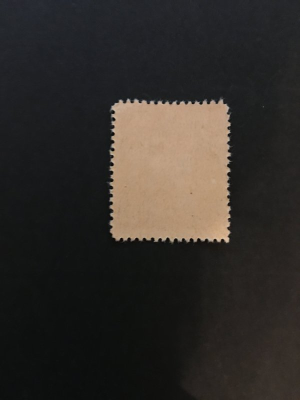 china liberated area stamp, north east zone, chair Mao , watermark, list#76
