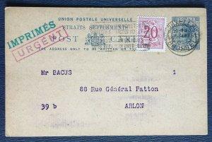 STRAITS SETTLEMENTS Postcard QV 2c/3c uprated Belgian 20c pmk BRUSSELS M3080