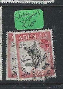 ADEN   (PP0807B) QEII 2/-  SG 66, 66B  VFU