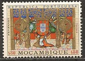 Mozambique #492 Mint Never Hinged VF (A9884L)
