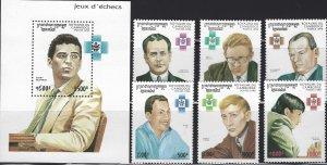 Cambodia #1551-7, Set of 6 plus Souvenir Sheet, MNH