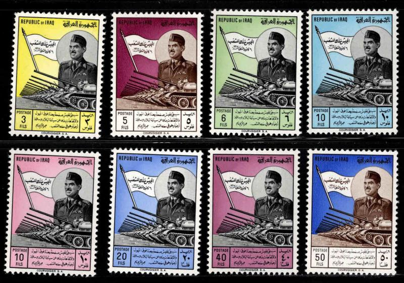 IRAQ Scott 306-313 MH*  1963 Army dayt set