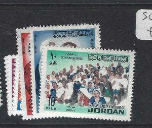 JORDAN  (PP1304B)  SG 954-960     MNH