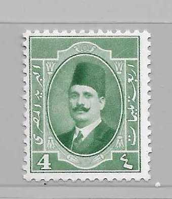 Egypt 95 4m King Faud single MLH