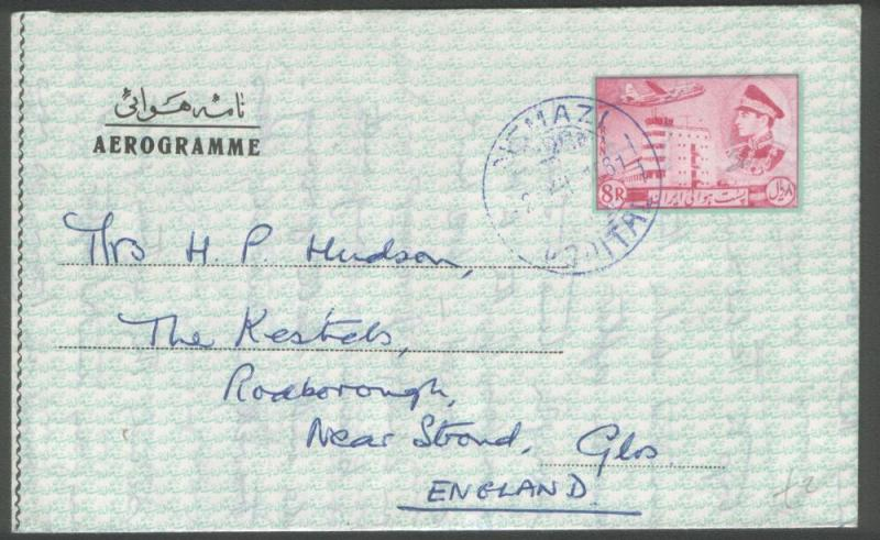 Iran Persia1961 8R aerogramme to UK canc NEMAZI/HOSPITAL cds