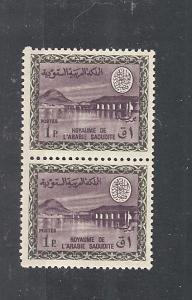 Saudi Arabia, 393, Wadi Hanifa Dam Pair, **MNH**