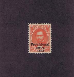 SC# HI 65 HAWAII UNUSED OG LH 2c KING KAMEHAMEHA, 1893, EXTRA FINE!