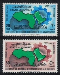 Kuwait Arab Countries Industrial Development 2v 1966 MNH SC#315-316 SG#310-311