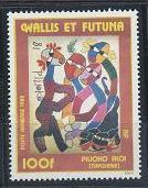 Wallis and Futuna C112 MNH (1984)