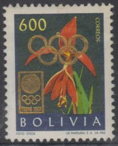 BOLIVIA 1963 TOKYO OLYMPICS Sc 461 WITH UNLISTED GOLD OLYMPICS GAMES OVPT