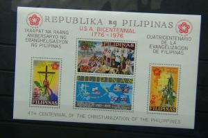 Philippines 1976 Air Bicentenary of American Revolution Miniature Sheet MNH