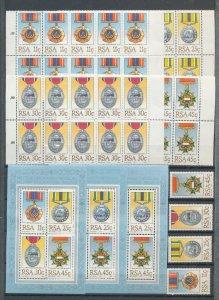 S.Africa Venda 1980s Medals Art FDC x17&MNHx 95(W3138