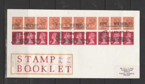 GB FDC 1979 Xmas booklet pane, Pmk BPE Wembley, label address