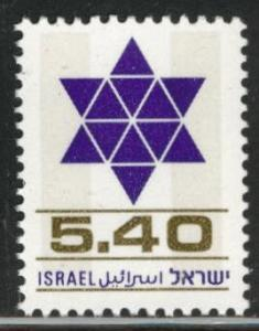 ISRAEL Scott 589 MNH** Star of David stamp with out tab