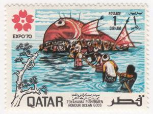 Qatar, Scott # 220, MH