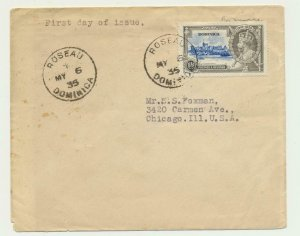 DOMINICA 1935 1½d SILVER JUBILEE ON FIRST DAY COVER TO USA (SEE BELOW)