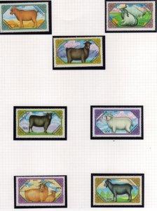 MONGOLIA 1989 FAUNA ANIMALS ANIMALI COMPLETE SET SERIE COMPLETA MNH