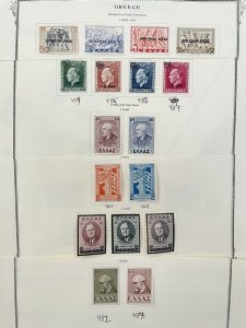 17 Greece Stamps MH 1944-1946 Mint Hinged