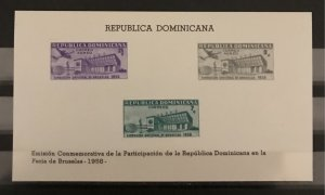 Dominican Republic 1958 #C110a S/S, MNH, CV $2.25