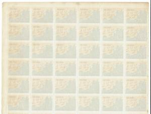 SOUTH VIETNAM 1960 MILITARY FRANK SHEET TYPOGRAPHED NO GUM