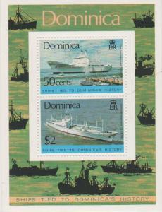 Dominica #440a  MNH F-VF CV $5.00 (SU463)