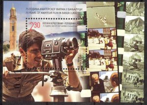 Bosnia / Serbian Post 2012 Cinema Amateur Film Association Banja Luka S/S MNH