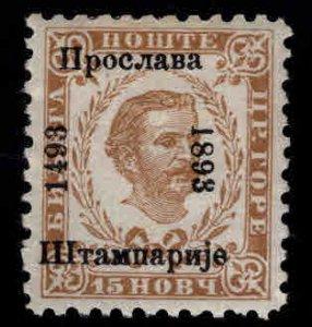 Montenegro Scott 28 MH* 1893 overprint