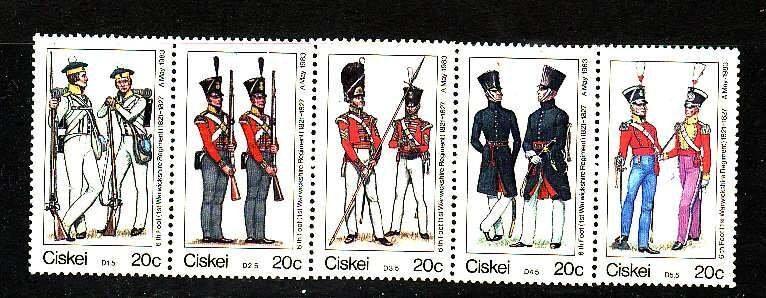Ciskei-Sc#63- id5-unusedNH strip-Military-Uniforms-1983-