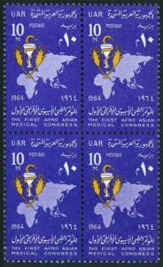 Egypt 650 block/4,MNH.Michel UAR 242. 1st Afro-Asian Medical Congress,1964.