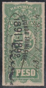 URUGUAY REVENUES 1891-92 DOMUENTARY Forbin 150 LITHO UNLISTED PEN CANCEL XF