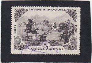 Tannu Tuva,  #   92    used