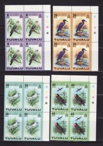 Tuvalu 73-76 Corner Blocks of 4 Set MNH Birds (E)