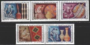 Syria. 1976. 1339-43. Crafts. MNH.