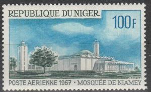 Niger #C67 MNH  (S5830)