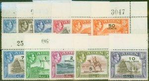 Aden 1951 set of 11 SG36-46 Fine Lightly Mtd Mint