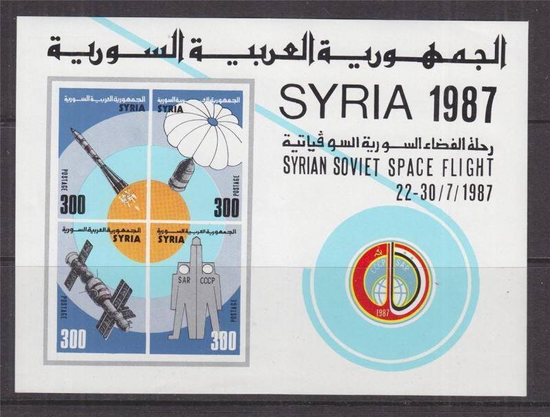 SYRIA, 1987 Syrian-Soviet Space Flight Sheet, mnh.