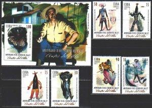 Cuba. 2017. 6236-41, bl348. 70 years of ballet Antes del Alba. MNH.