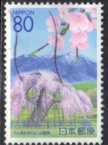 JAPAN SCOTT# Z771 **USED** 80y 2007 PERFECTURE ISSUE  SEE SCAN
