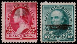 United States Scott 220, 226 (1890) Used F-VF, CV $5.70 B