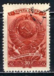 Russia; 1946: Sc. # 1026; O/Used Single Stamp