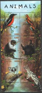 PK222 ZAMBIA FAUNA WILD ANIMALS 1KB MNH STAMPS
