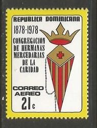 Dominican Republic C273 MNH S680