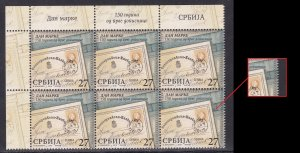 Serbia 2019 Stamp day 150 years of the first postal card engraver MNH